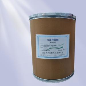 大豆异黄酮 574-12-9 分析纯 科研实验 试剂 化学试剂