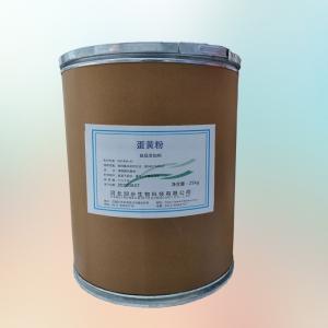 蛋黄粉 分析纯 科研实验 试剂 化学试剂
