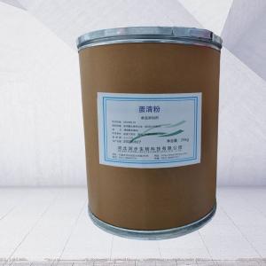 蛋清粉 分析纯 科研实验 试剂 化学试剂