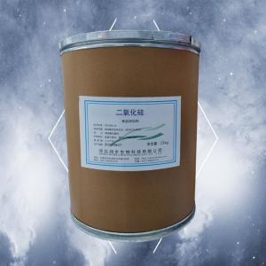 二氧化硅 14808-60-7 分析纯 科研实验 试剂 化学试剂