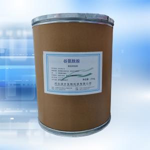 谷氨酰胺 61348-28-5 分析纯 科研实验 试剂 化学试剂