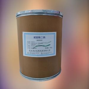 琥珀酸二钠 分析纯 科研实验 试剂 化学试剂