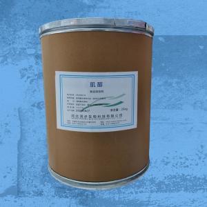 肌醇 87-89-8 分析纯 科研实验 试剂 化学试剂
