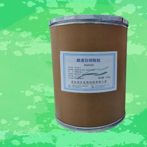 酪蛋白磷酸肽 691364-49-5 分析纯 科研实验 试剂 化学试剂