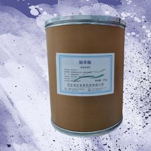 硫辛酸 62-46-4 分析纯 科研实验 试剂 化学试剂