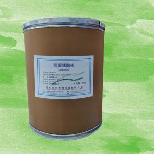 葡萄糖酸镁 3632-91-5 分析纯 科研实验 试剂 化学试剂