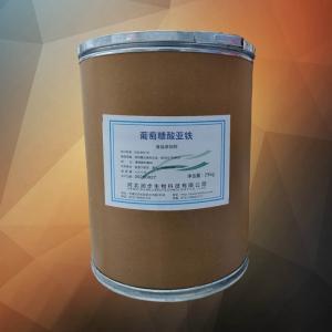 葡萄糖酸亚铁 299-29-6 分析纯 科研实验 试剂 化学试剂
