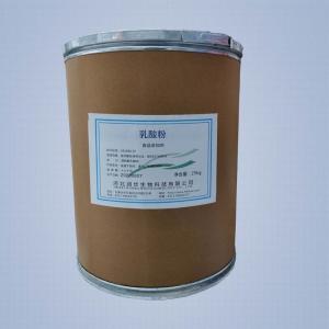 乳酸粉 分析纯 科研实验 试剂 化学试剂