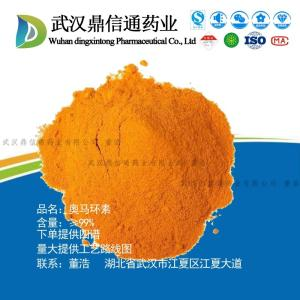 奥马环素 1075240-43-5 生物化学制剂甲苯磺酸奥玛环素精品 产品图片