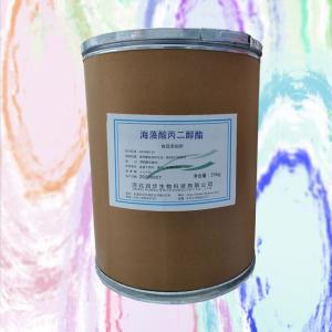 海藻酸丙二醇酯 9005-37-2 分析纯 科研实验 试剂 化学试剂