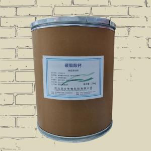 硬脂酸钙 1592-23-0 分析纯 科研实验 试剂 化学试剂