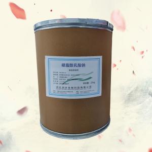 硬脂酰乳酸钠 18200-72-1 分析纯 科研实验 试剂 化学试剂