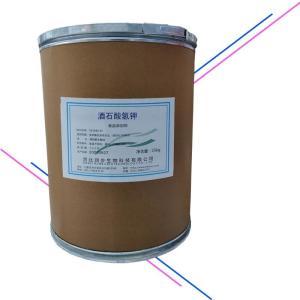 酒石酸氢钾 868-14-4 分析纯 科研实验 试剂 化学试剂