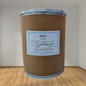 硫酸锌 7733-02-0 分析纯 科研实验 试剂 化学试剂