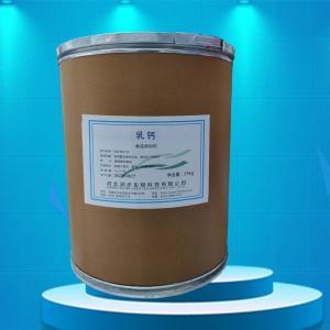 乳钙 分析纯 科研实验 试剂 化学试剂