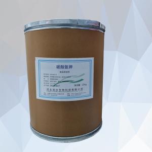 碳酸氢钾 298-14-6 分析纯 科研实验 试剂 化学试剂
