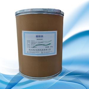 植酸钠 14306-25-3 分析纯 科研实验 试剂 化学试剂