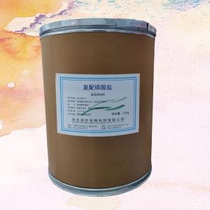 复配磷酸盐 分析纯 科研实验 试剂 化学试剂