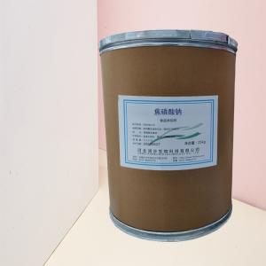 焦磷酸钠 7722-88-5 分析纯 科研实验 试剂 化学试剂