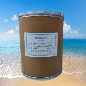 磷酸氢二钾 7758-11-4 分析纯 科研实验 试剂 化学试剂