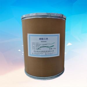 磷酸三钙 7758-87-4 分析纯 科研实验 试剂 化学试剂