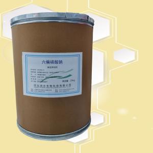 六偏磷酸钠 10124-56-8 分析纯 科研实验 试剂 化学试剂