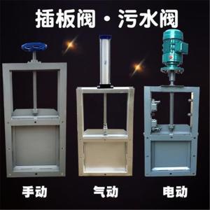 500×500气动不锈钢闸门 双向止水不锈钢气动闸板