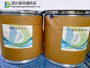 加巴喷丁60142-96-3 化学试剂 精细生物化学 出口标准 产品图片