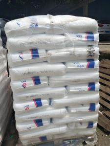 pbt沙特  石化r1-e0-020-j02b原料价格