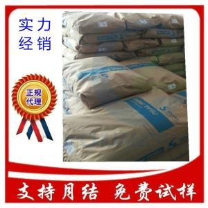 PPSU美国苏威R7110聚苯食品级别热性塑料
