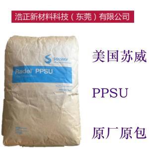 耐水解原料PPSU R-7800注塑塑胶阻燃级塑胶原料