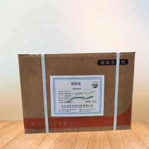 植酸钠厂家 植酸钠价格 现货批发植酸钠