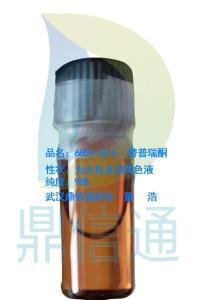 替普瑞酮6809-52-5 化学试剂 科研实验用料 现货 产品图片
