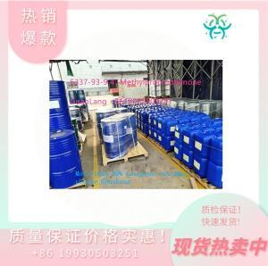对甲基苯基丙酮现货 生产对甲基苯丙酮5337-93-9