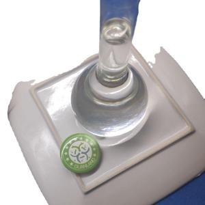直供巯基乙酸甲酯;硫代乙醇酸甲酯;巯基乙酸甲酯,95% 2365-48-2