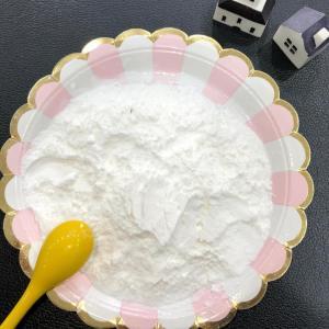 直销纯度高,质量好酒石酸;2,3-二羥琥珀酸;Α,Β-二羥丁二酸 526-83-0