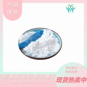 直供 盐酸丁卡因 136-47-0 潘托卡因 4-(丁氨基)-苯甲酸-2-(二甲氨基)乙酯盐酸盐
