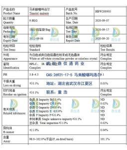 26921-17-5 马来酸噻吗洛尔 生物化学试剂品 科研实验用原料 出口标准 现货 产品图片