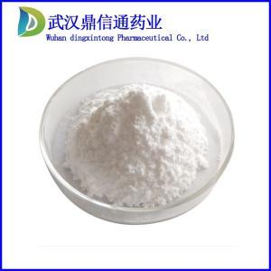 9-羟基雄烯二酮560-62-3 生物化学实验 科研用料品 产品图片