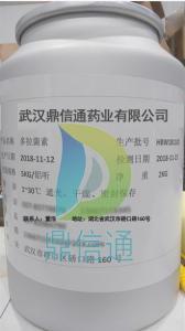 多拉菌素 117704-25-3生物化学试剂 出口标准 产品图片