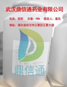 米非司酮84371-65-3 精细化工原料 化学试剂 原厂报价 出口标准 产品图片