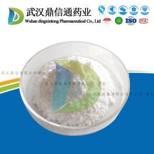 匹维溴铵53251-94-8 生物化学试剂 精细化工原料 科研实验用品 报价 产品图片