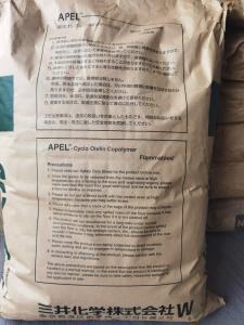COC塑料加工 树脂EP-5000R货源批发
