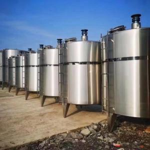 祥义 二手不锈钢搅拌罐 不锈钢储酒罐 不锈钢储罐可定制 不锈钢储罐搅拌罐