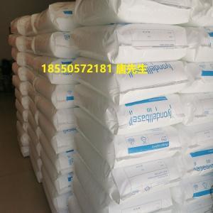 巴塞尔PP  HA716J 专用于BOPP复合膜聚丙烯PP产品图片