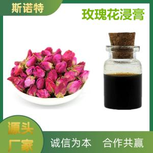 玫瑰花提取液 定制生产 玫瑰花浸膏