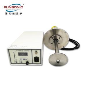 FUNSONIC 超声波锡雾化系统 纳米级超声波锡雾化系统耐腐蚀直销