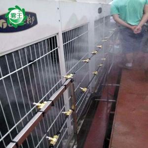 空调室外机喷雾降温解决方案