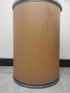 甲氧基胺盐CAS  593-56-6现货大货 产品图片