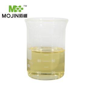 2-溴-1-苯基-1-戊酮 cas:49851-31-2